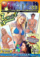 Puritan Video Magazine 33: Lust In Paradise Porn Movie