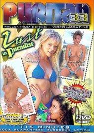Puritan Video Magazine 33: Lust In Paradise Porn Movie