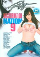 Masturbation Nation 9 Porn Movie