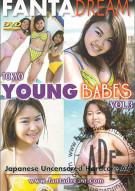 Tokyo Young Babes Vol. 3 Porn Movie