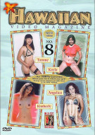 Hawaiian Video Magazine No. 8 Porn Video
