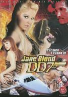 Carmen Luvana 3-Pack Porn Movie