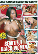 Beautiful Black Women Vol. 3 Porn Video