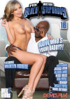 My New Black Stepdaddy 16 Porn Movie