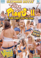 Seymore Butts The Tushy Girls Play Ball Porn Movie