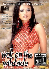 Wok On The Wildside Porn Movie