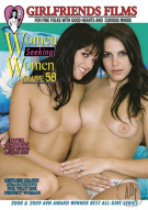 Women Seeking Women Vol. 58 Porn Movie