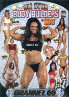 All Star Body Builders In Heat #2 Porn Video