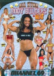 All Star Body Builders In Heat #2 Porn Video