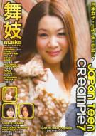 Japan Teen Creampie 7 Porn Movie