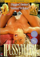 Pussyman 3: The Search II Porn Movie