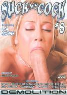 Suck My Cock #8 Porn Movie