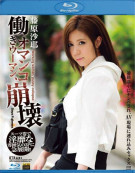 Kirari 81: Saya Fujiwara Blu-ray