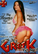 Its All Greek To Me! Porn Movie