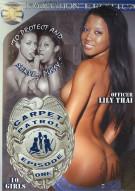 Carpet Patrol Porn Movie