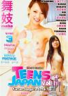 Teens Of Japan Vol. 14: Kanae Nagata & Roi Takei Porn Movie