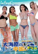 La Foret Girl Vol. 10 Porn Movie