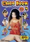 Chica Boom 4 Porn Movie