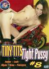 Tiny Tits Tight Pussy #8 Porn Movie