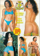 Up and Cummers 109 Porn Movie