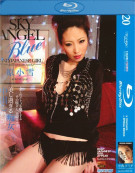Sky Angel Blue 20 Blu-ray