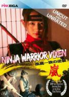 Ninja Pussy Cat Porn Movie
