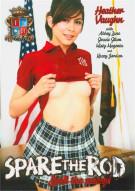 Spare The Rod Porn Movie