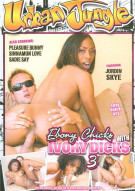Ebony Chicks With Ivory Dicks 3 Porn Movie