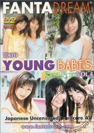 Tokyo Young Babes Vol. 4 Porn Movie