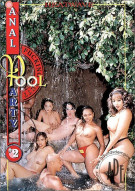 Anal Pool Party #2 Porn Movie