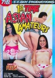 1st Time Asian Amateurs #1 Porn Video