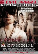 Carbongirl Porn Movie