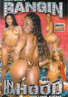 Bangin In Da Hood 8 Porn Movie