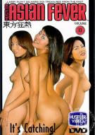 Asian Fever 13 Porn Video