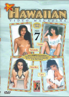 Hawaiian Video Magazine No. 7 Porn Video