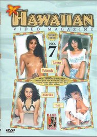 Hawaiian Video Magazine No. 7 Porn Video