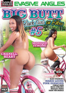 Big Butt Black Girls On Bikes #5 Porn Movie
