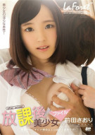 La Foret Girl Vol. 46: Saori Maeda Porn Movie