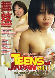 Teens Of Japan Vol. 1: Sae Aihara & Chika Matsuura Porn Movie