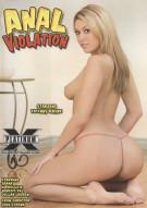 Anal Violation Porn Video