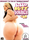 Bubble Butt Bonanza #10 Porn Movie