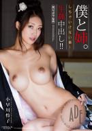 Catwalk Poison 92: Reiko Kobayakawa Porn Movie