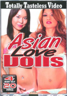 Asian Love Dolls 4-Disc Set Porn Movie