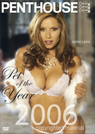 Penthouse: Pet Of The Year 2006 Porn Movie