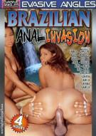 Brazilian Anal Invasion Porn Video