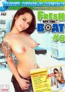 Fresh Off The Boat 8 Porn Video