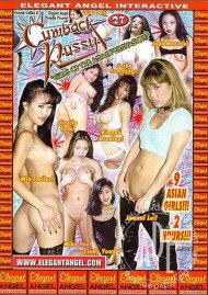 """Cumback Pussy 27: """"Girls of the Asian Persuasion"""" Porn Video"""