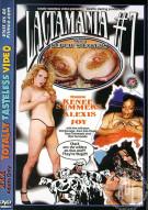 Lactamania 7 Porn Movie