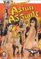 Pussymans Asian Assault Porn Movie