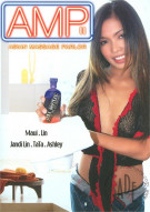 Asian Massage Parlor 2 Porn Video